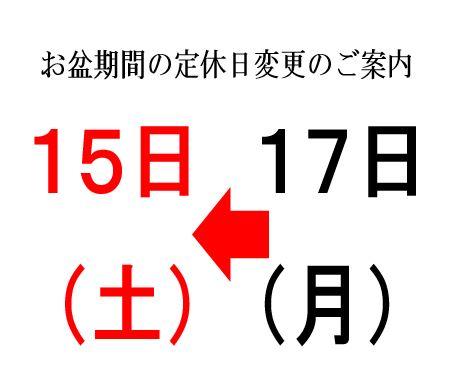 キャプチャ(280810)