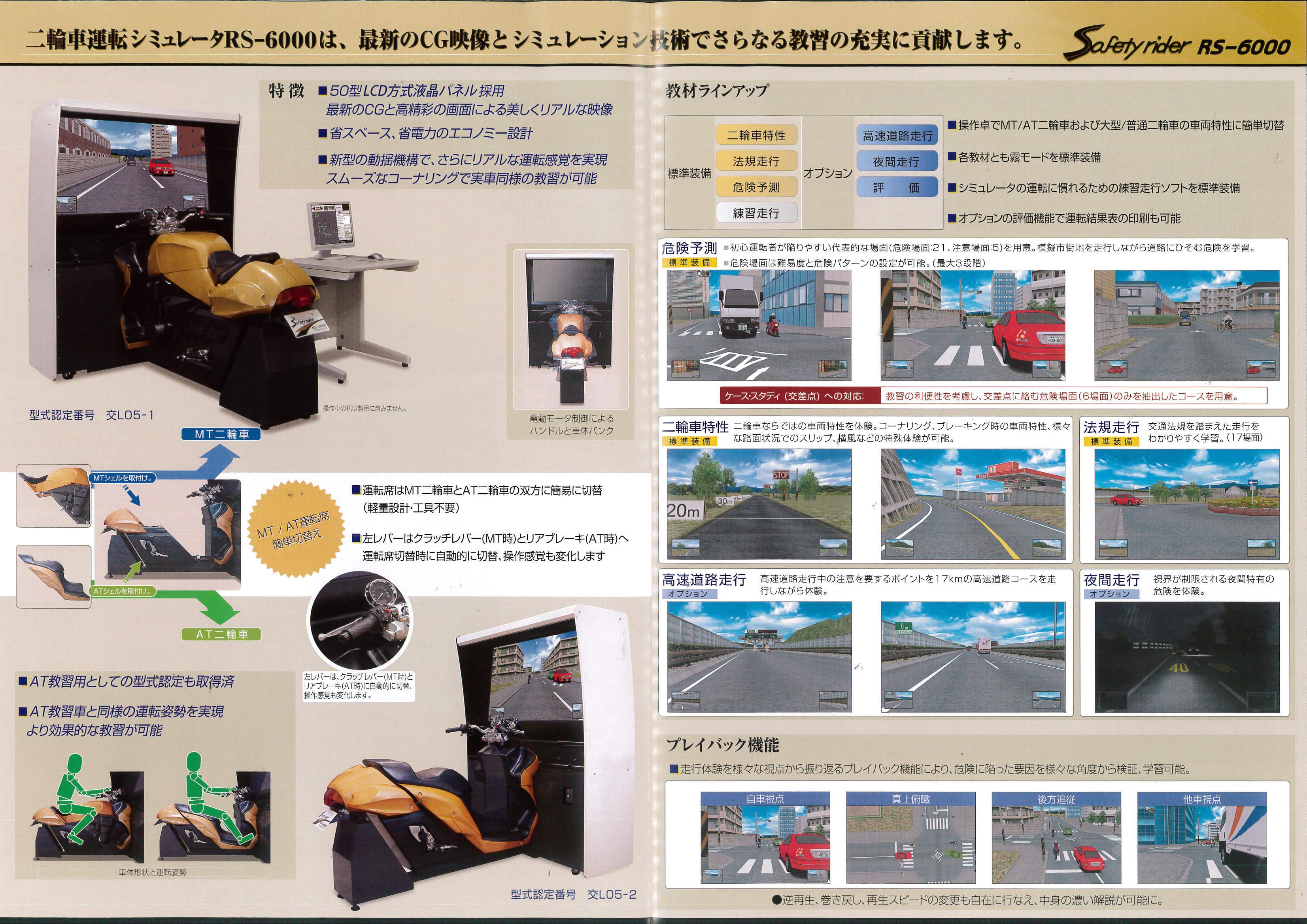 MX-3611F_20160725_140203_002