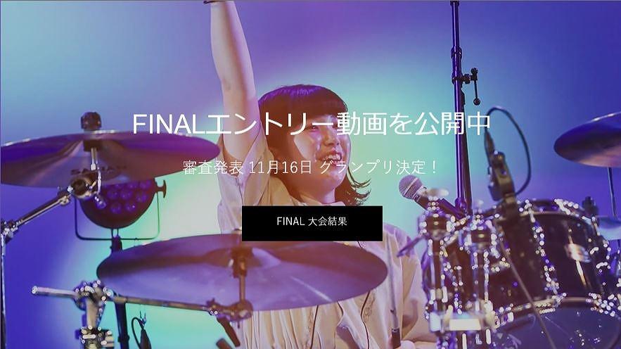 キャプチャ(MUSIC DAYS 2020)1