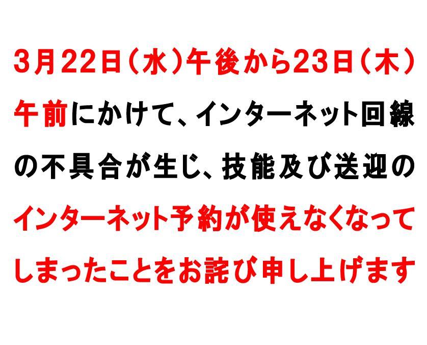 キャプチャ(20170323)